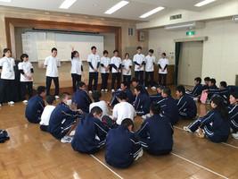 浜松市と大学との連携