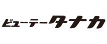 ビューテータナカ