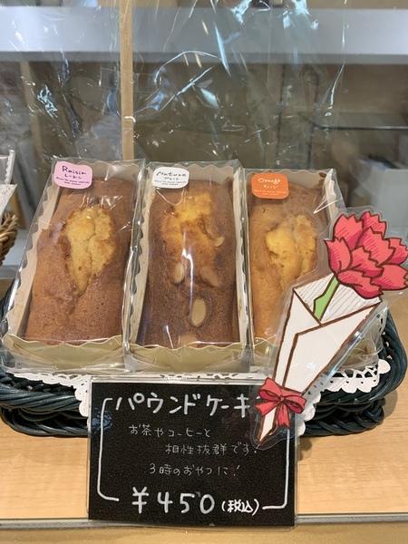 ♡パウンドケーキ♡