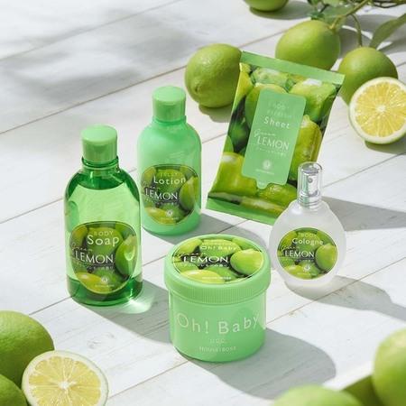 【春夏限定】 グリーンレモンの香りが新発売!